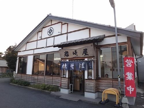 111218iwasakiya_s.jpg