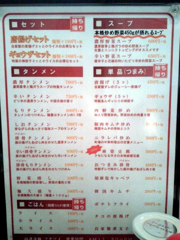 17futatsume04.jpg