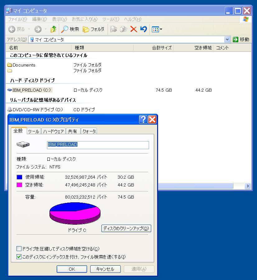 20100102PC3.jpg