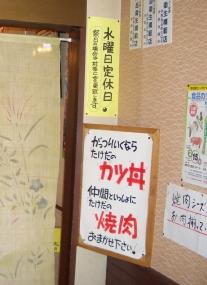 20120624ina4.jpg