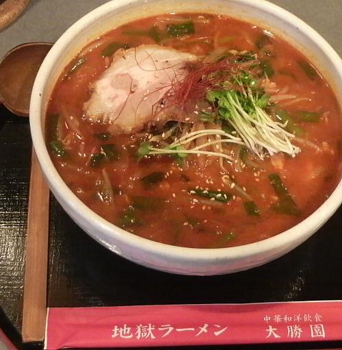 201301jigoku06.jpg
