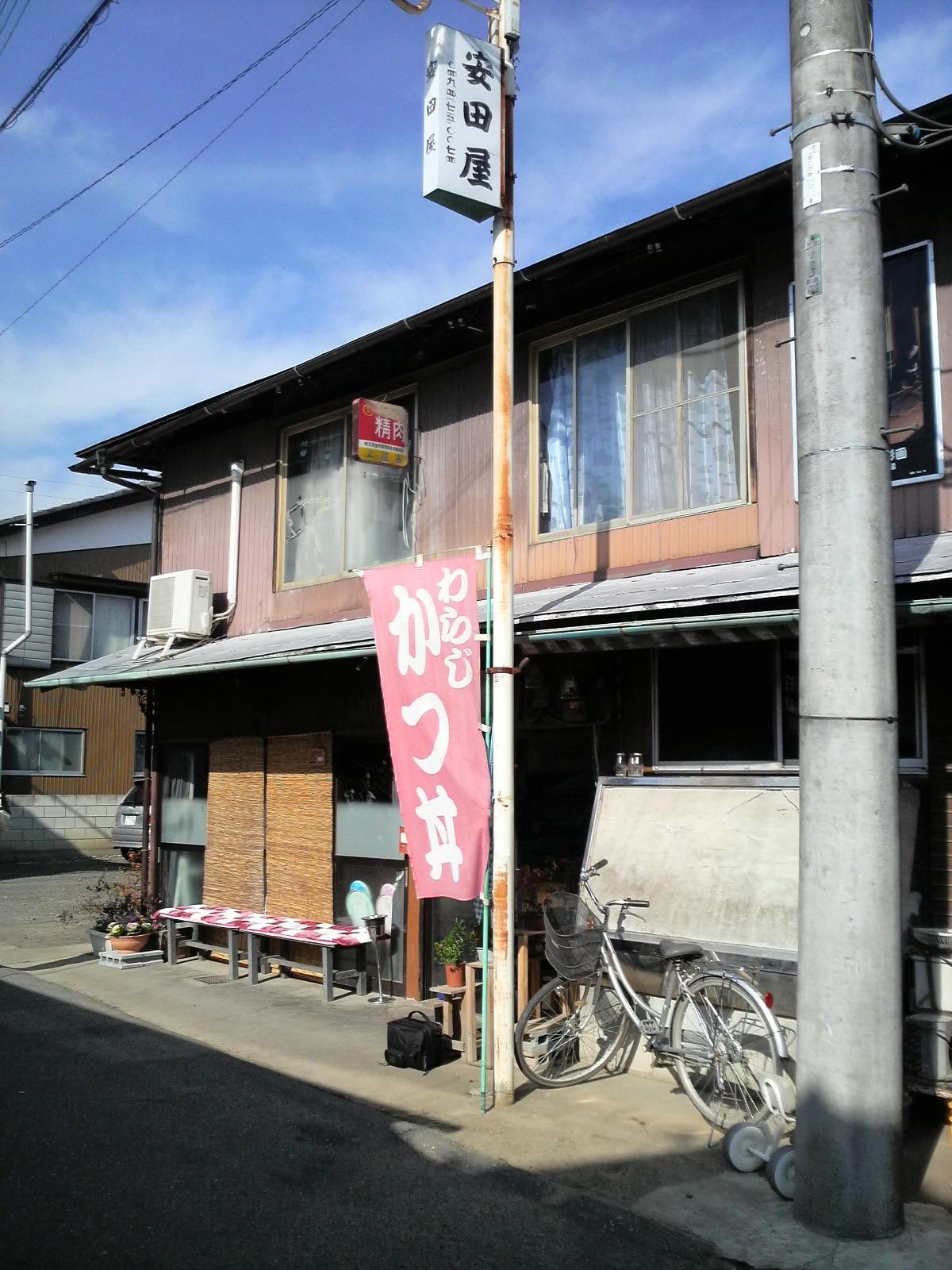 2211yasudaya1.jpg