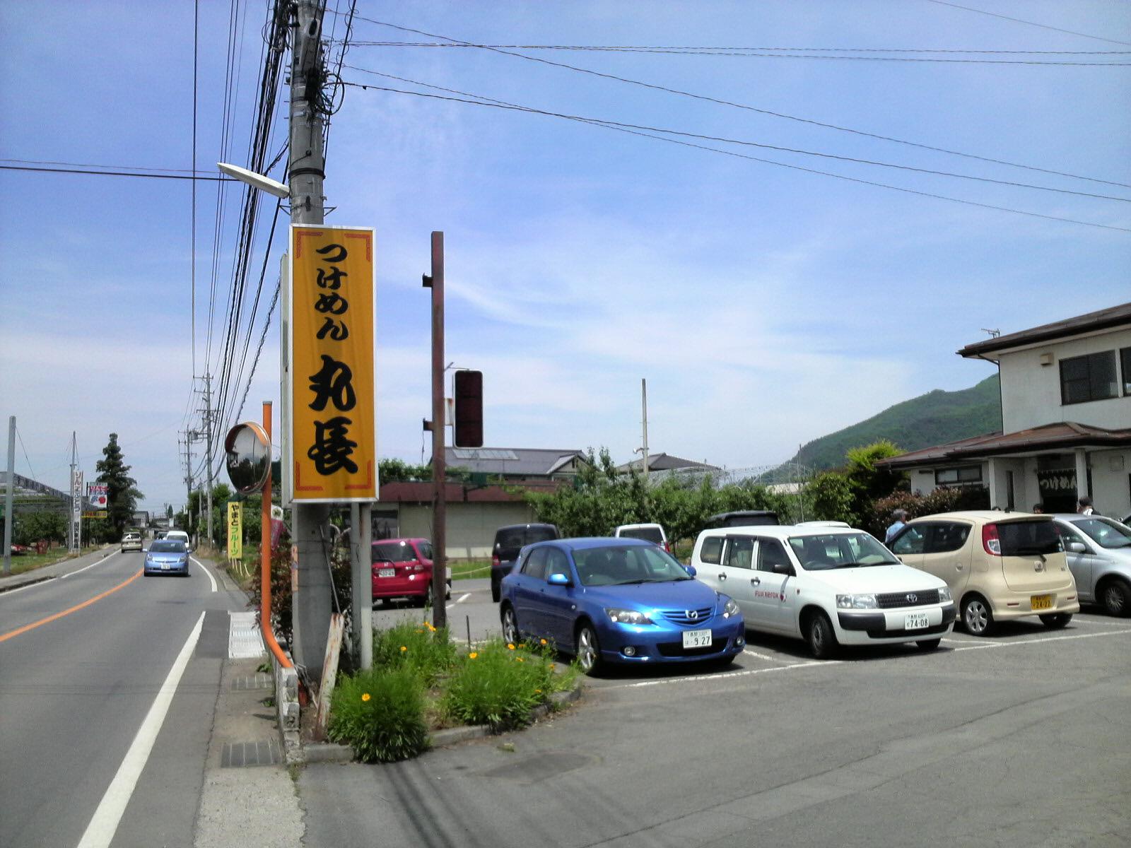 shiga_marunaga1.JPG